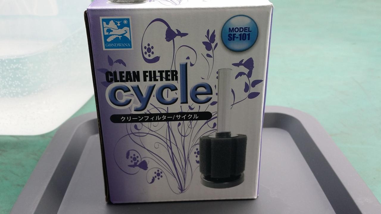 スポンジフィルター|CLEAN FILTER CYCLE SF-101 コンドワナ 有限会社JEBO JAPAN